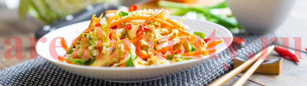 легкий и свежий салат