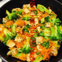 Курица тушеная в сливках с овощами